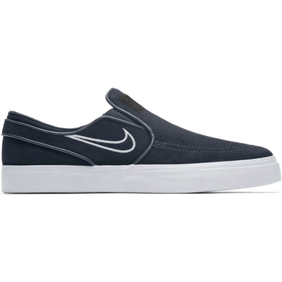 Nike SB Stefan Janoski Slip Black/Light Bone-White