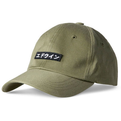 Edwin 6 Panel Ballcap Military Green Rinsed
