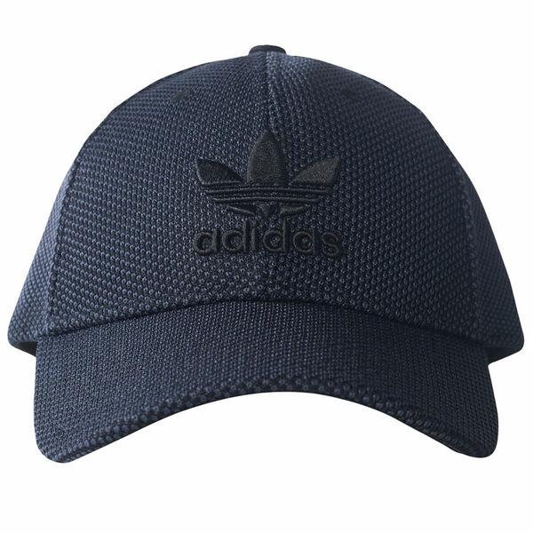 617f5683a75 Adidas Originals Baseball Primeknit D-Adi Cap