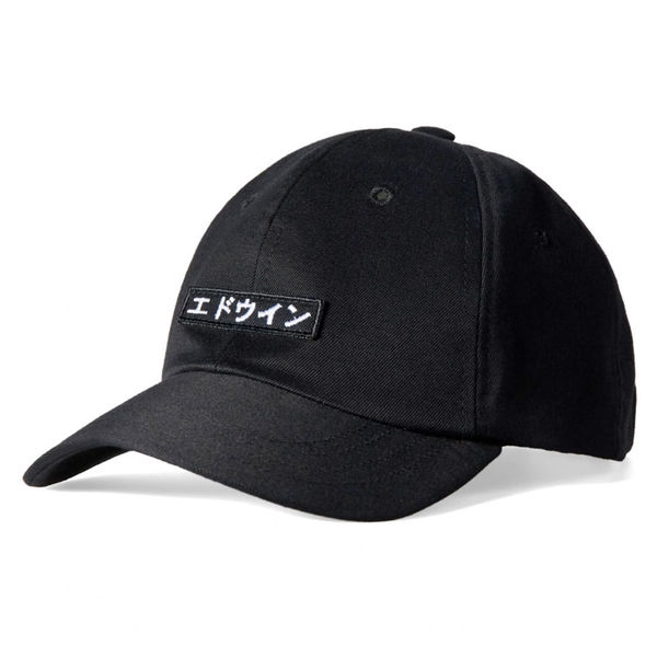 Edwin 6 Panel Ballcap Black Rinsed